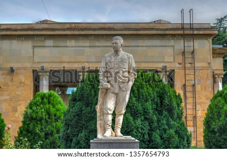 Sculpture of Joseph Stalin outside his house and museum In Gori, Georgia. Stock photo ©