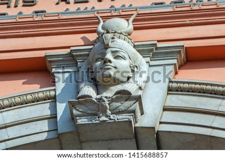 Sculpture on the entrance arch of the Egyptian Museum in Cairo one of the most famous museums of the world, Egypt