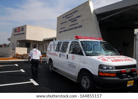 SDEROT, ISR - MAR 30:Magen David Adom Ambulans on March 30 2008.Since June 2006, Magen David Adom has been officially recognized by the Red Cross (ICRC)as the national aid society of Israel.