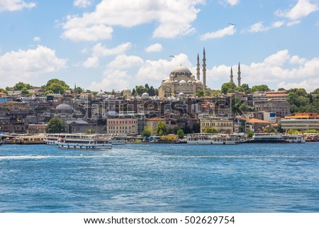 Sea front landscape of Istanbul historical part, Turkey famous city. Tourist Istanbul city landscape. Istanbul landscape, Turkey. Sea view of Istanbul. Outdoor Istanbul city. Turkey landmark, Istanbul