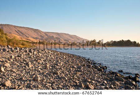 Sea of Galilee .Landscape Of North Galilee In Early winter, Israel.