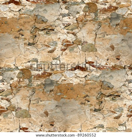 seamless background texture of old stone wall
