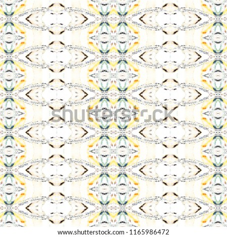 Seamless colorful pattern for textile, design and backgrounds #1165986472