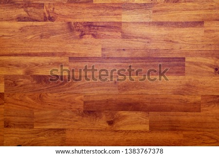 Seamless dark brown and light brown wood texture background. #1383767378