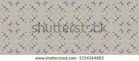 Seamless Dynamic Pattern. Dynamic Cyan Background. Random Brown Image. Blue and Beige Repeat Illustration. Organic Illustration. Exotic Wall. Grunge Caramel Screensaver.