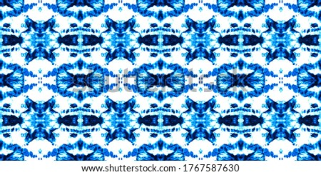 Seamless indigo dirty art. Contemporary art. Trendy tie dye pattern. Grunge style. Ink blur. Endless card. Brushstrokes of paint. Abstract modern art. Abstract watercolor background. Dirty art design.