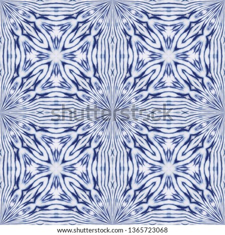 0fc516c4 Seamless pattern, abstract batik fabric. Hand painted tie-dye fabrics.  Shibori dyeing