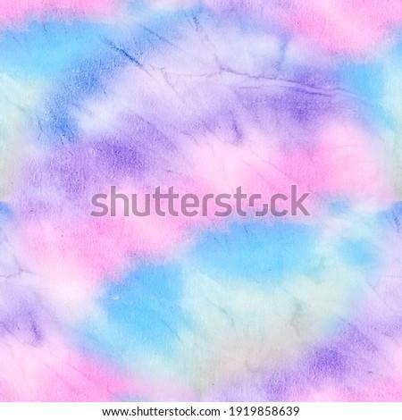 Seamless Pattern. Artistic Effect. Tie Dye Striped Pattern. Geode Slice and Cosmic Colors. Vibrant Acrylic Background. Seamless Fashion Kaleidoscope. Trendy Aquarelle Tie Dye. Foto d'archivio ©