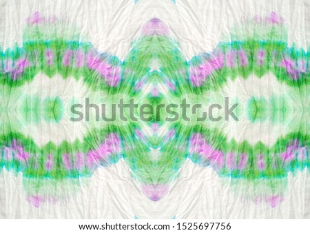 Seamless Pattern. Geometric Seamless Pattern. Seamless Background. Rainbow Multicolor Raport. Trendy Traditional Effect. Grunge Watercolor Tie Dye. Artistic Texture.
