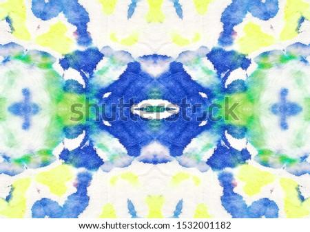 Seamless Pattern. Geometric Seamless Pattern. Seamless Wallpaper. Rainbow Multicolor Background. Grunge Acrylic Print. Artistic Raport. Beautiful Watercolor Dirty Painting.