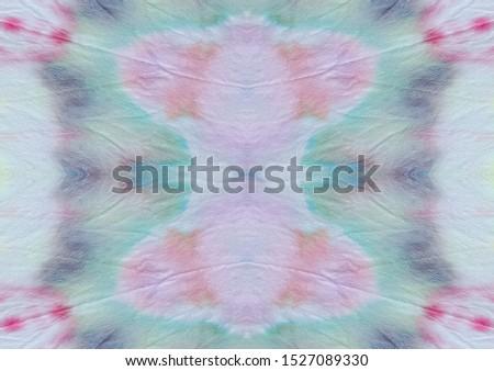 Seamless Pattern. Seamless Effect. Geometric Seamless Pattern. Rainbow Multicolor Raport. Trendy Acrylic Shapes. Aquarelle Illustration. Grunge Artistic Tie Dye.