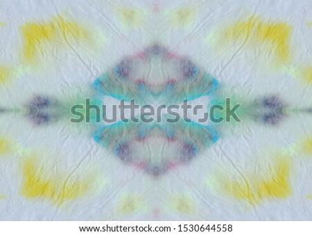 Seamless Pattern. Seamless Texture. Geometric Seamless Pattern. Rainbow Multicolor Illustration. Beautiful Fashion Raport. Trendy Aquarelle Dirty Painting. Watercolor Raport.