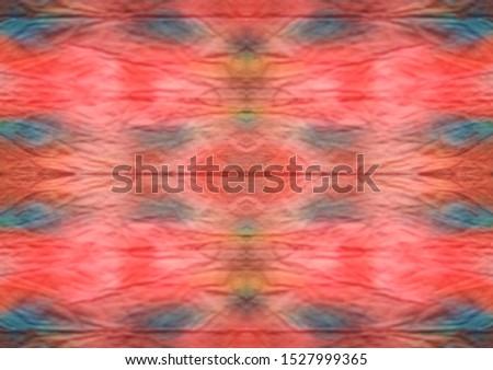 Seamless Pattern. Trendy Artistic Dirty Art. Aquarelle Kaleidoscope Effect. Rainbow Multicolor Wallpaper. Grunge Traditional Wallpaper. Geometric Seamless Pattern. Seamless Shapes.