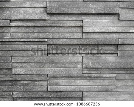 Seamless texture, background, stone lined pattern of decorative black  slate wall #1086687236