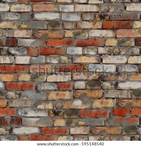seamless texture of the brick #595148540
