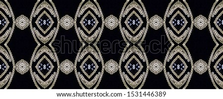 Seamless The present Braid Pattern. Retro Print for Invitation. White and Black Color. Classical Lines and Zigzags. Endless Border Lace.