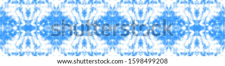 Seamless Tie Dye Pattern. Stain Seamless Pattern. Denim,Blue,White Ethnic Shibori Backdrop. Abstract Bohemian Ornament. Bohemian Abstract Style. Wavy Seamless Tie Dye Pattern.