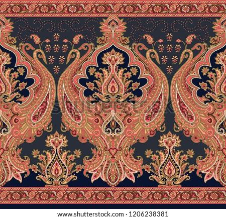 Seamless Traditional Paisley Pattern