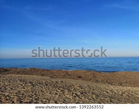 Seaside Sky Scape Sea Scape  #1392263552