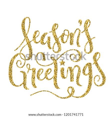 SEASON'S GREETINGS gold glitter hand lettering banner