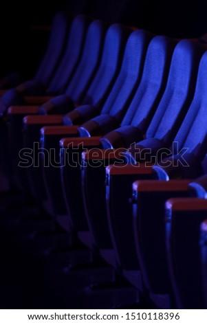 Seating, Seating rows,blur #1510118396