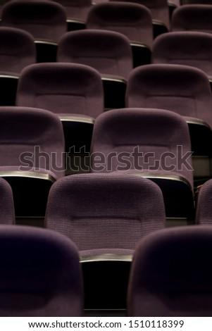 Seating, Seating rows,blur #1510118399