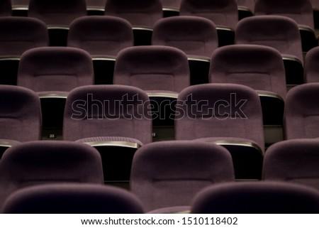 Seating, Seating rows,blur #1510118402