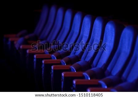 Seating, Seating rows,blur #1510118405
