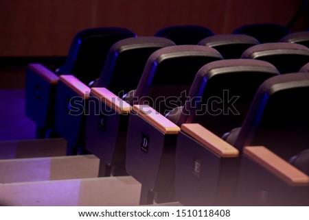 Seating, Seating rows,blur #1510118408