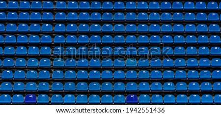 Seats at the stadium. shallow depth of field. Сток-фото ©