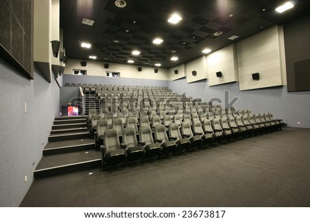 Seats in a hall (cinema, theatre, conference, concert)