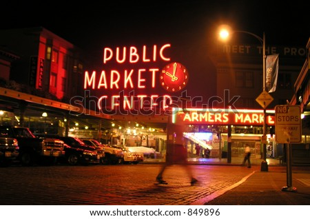 Seattle Fish Market on Seattle Fish Market At Night Stock Photo 849896   Shutterstock