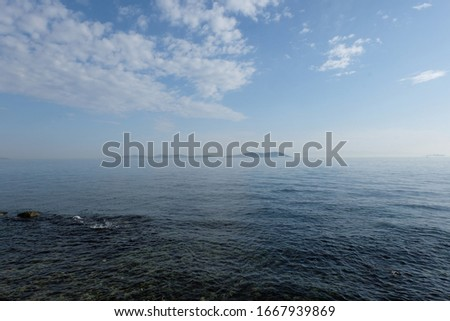 Seaview from Fenerbahce Park in a sunny spring day Stok fotoğraf ©