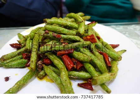 Sechuan local food in china #737417785