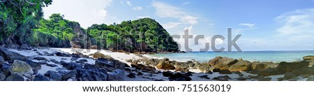 Secluded beach on the western side of Koh Kradan in the Andaman Sea #751563019