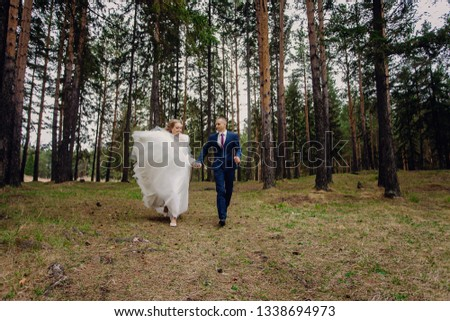 seclusion of the groom and bride
