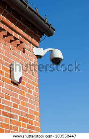 Secure area and Siren - industrial monitoring cctv.
