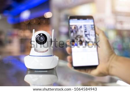 Security camera. IP Camera.