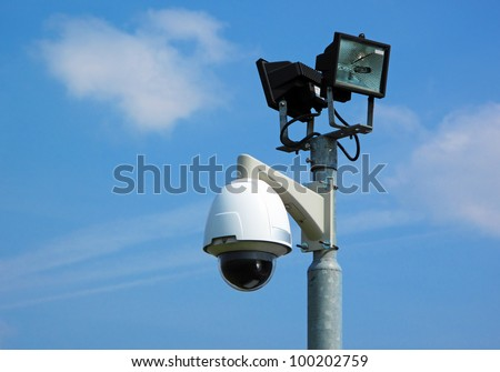 Security camera with light.