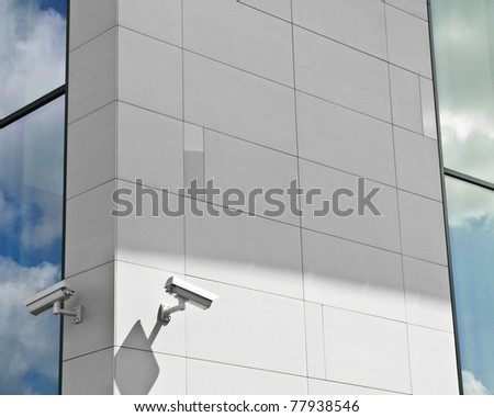Security cameras on the building corner