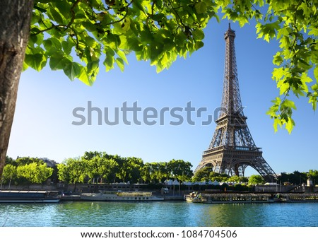 Stock Photo Seine in Paris with Eiffel Tower in sunrise time
