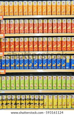 SELANGOR, MALAYSIA - 05 MARCH 2017 : Rows of Mister Potato Snacks inside hypermarket in Selangor, Malaysia. Mister Potato is a brand of Mamee Double-Decker Malaysian based company. #593161124