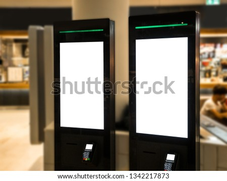 Self-ordering and self payment kiosk for fast food chains, restaurants and retailers. Floor standing and wall interactive kiosks.