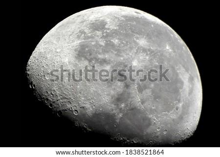 semicircular moon phase in indonesia Stock fotó ©