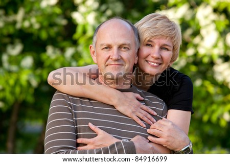 Senior couple relaxing in park together