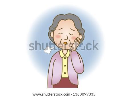 Senior, health care, medical, illustration