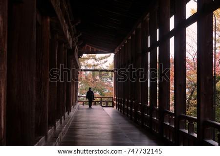 Senjokaku Hall, Miyajima Island, Japan - 12 November 2014         #747732145