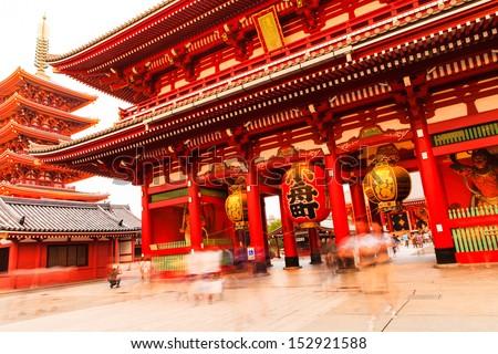 Sensoji-ji Red Japanese Temple in Asakusa Tokyo Japan
