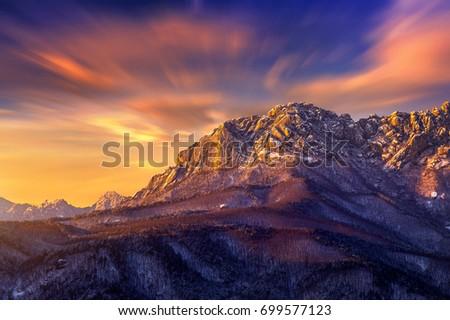 Seoraksan mountains at sunrise, South Korea. #699577123