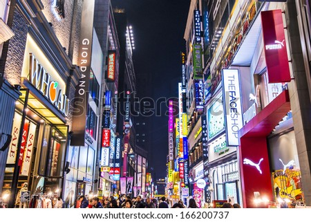 SEOUL FEBRUARY 14 Myeong-Dong Neon Lights February 14 2013 in Seoul South Korea The location is the premiere district for shopping in the city